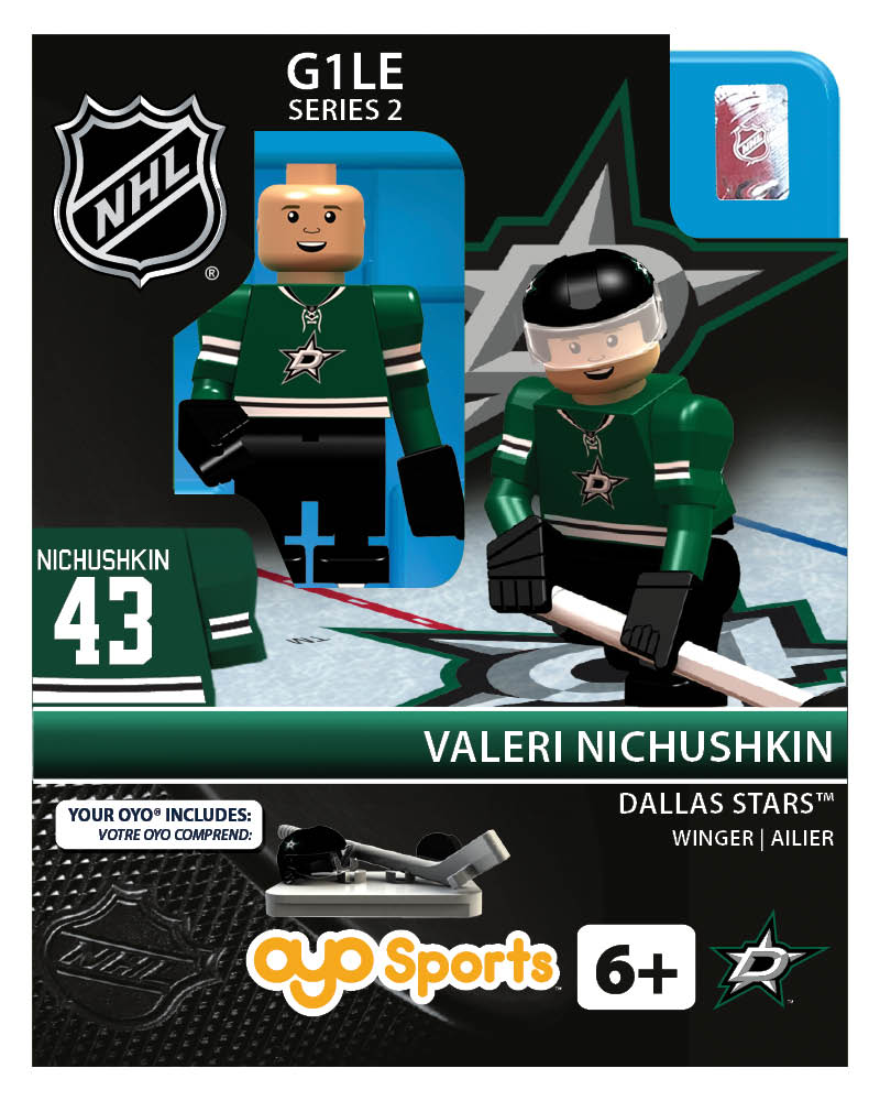 NHL - DAL - Dallas Stars Valeri Nichushkin Home Uniform Limited Edition